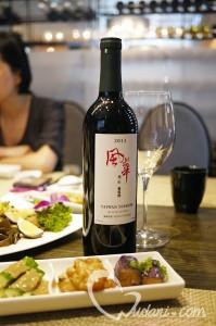 黑后風華-紅酒 (5)